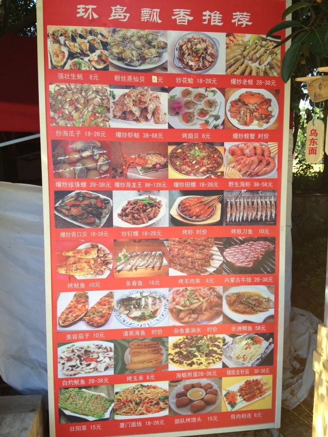 Typical picture board menu outside of a restaurant